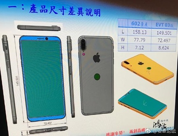 1 - iphone-8-schematics-leak